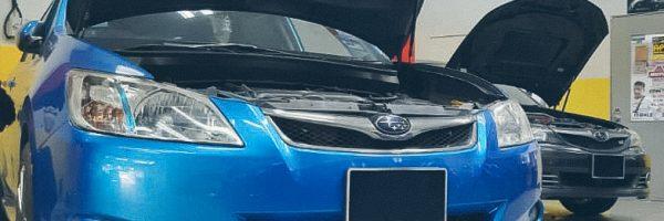 Subaru Exiga Servicing