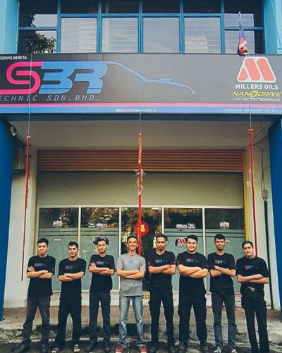 SBR Technic Main Entrance